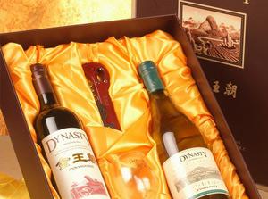 金王朝、勃根地礼盒