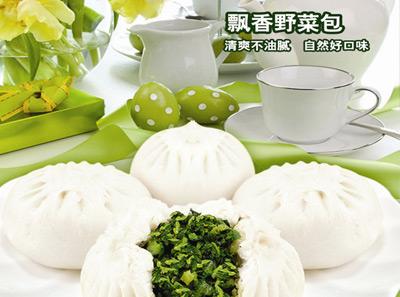 桃佰园青菜包