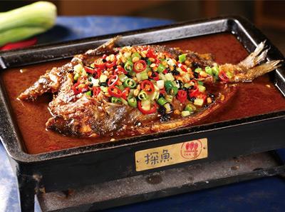 探鱼豆豉味烤鱼