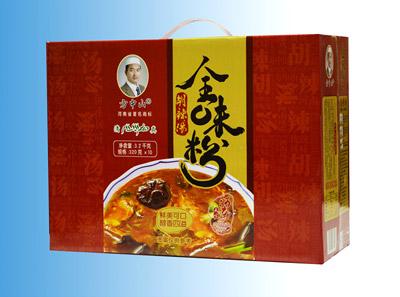 方中山胡辣汤加盟菜品