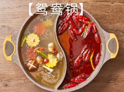 庖丁家牛肆火锅加盟品牌