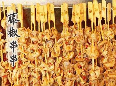 快乐猫藤椒串串加盟菜品