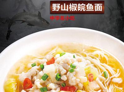 万县面馆加盟菜品