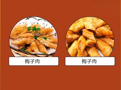 小阿哥酥鱼坊加盟菜品