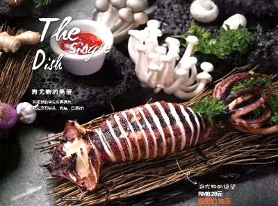 小猪小牛水煎肉加盟菜品