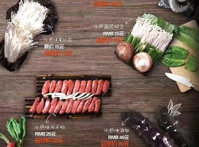 小猪小牛水煎肉加盟