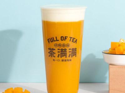 茶满满加盟品牌