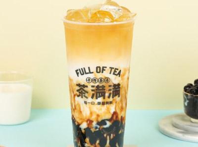 茶满满加盟饮品