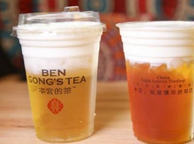 本宫的茶加盟饮品