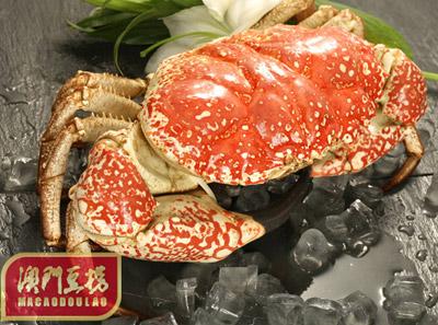 澳门豆捞皇帝蟹