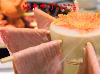 十七门老火锅菜品