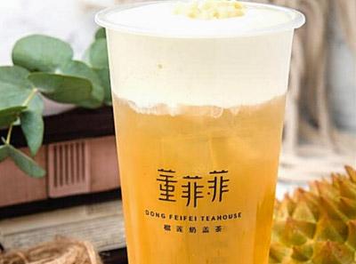 董菲菲榴莲奶盖茶加盟品牌