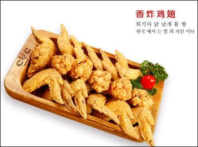 chicken  couple炸鸡情侣香炸鸡翅
