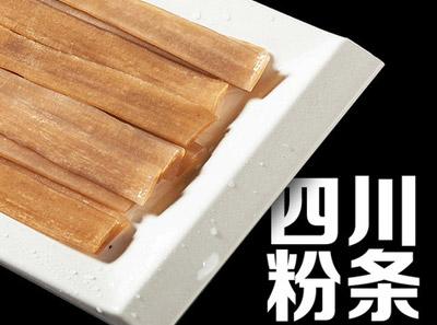 巴邑火锅加盟