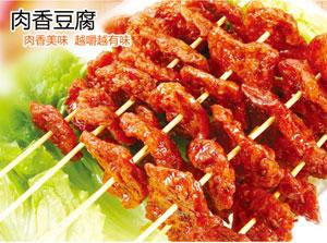 斗腐倌香豆腐肉香豆腐