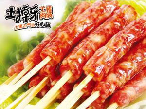 斗腐倌香豆土猪肉肠