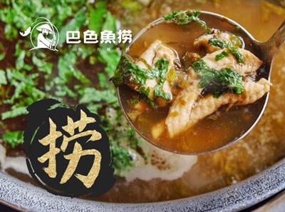 巴色鱼捞涮烤捞加盟