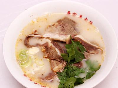 屠家羊肉汤