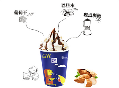 驳船码头拉茶加盟品牌