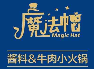 魔法帽牛肉酱料火锅品牌