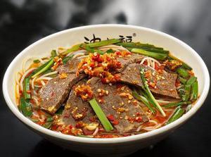 沈小福九香牛肉米线