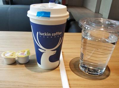 瑞幸咖啡饮品展示