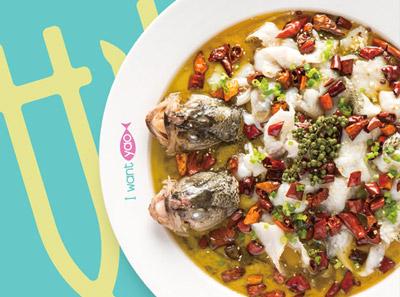 姚酸菜鱼加盟