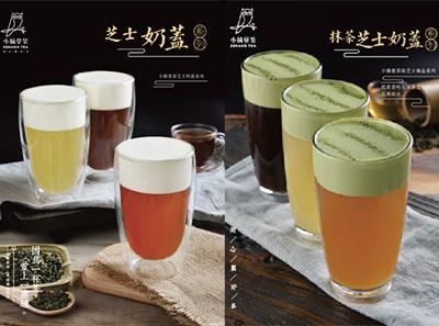 小摘堂茶加盟品牌