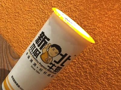 新北木瓜牛奶加盟品牌