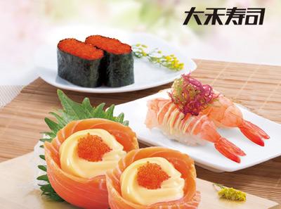 大禾寿司餐台纸