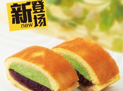 大禾寿司新菜品
