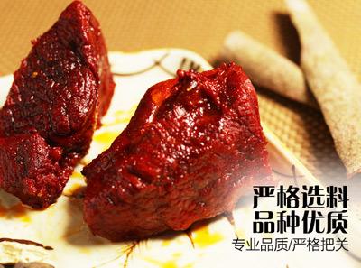 煌上煌美味酱卤牛肉