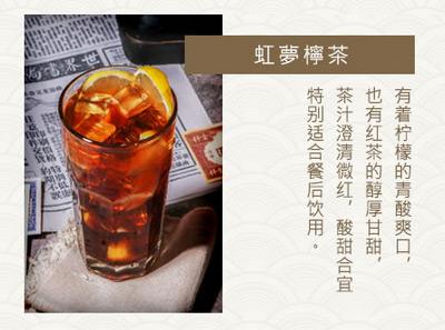 港乃铺奶茶