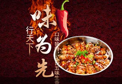 臻口福三汁特色焖锅
