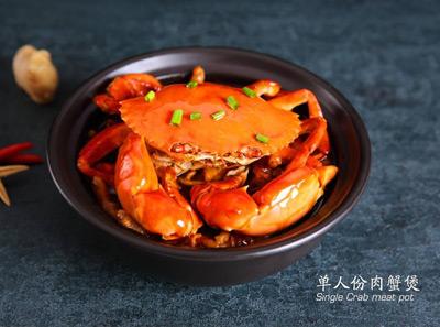疯味1987肉蟹煲加盟