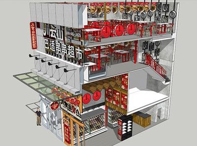 川云山串串超市加盟