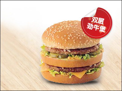 美汁堡汉堡加盟