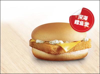 美汁堡汉堡加盟品牌