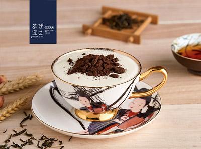 茶理宜世加盟品牌