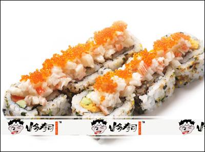 V多寿司加盟菜品