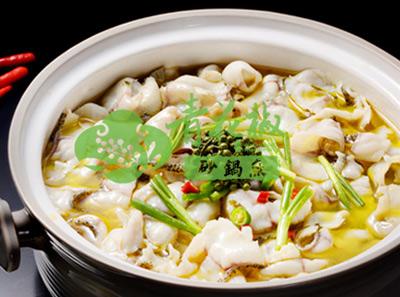 青花椒砂锅鱼经典酸菜味