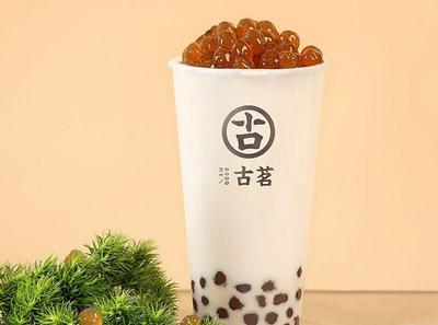 古茗奶茶加盟产品