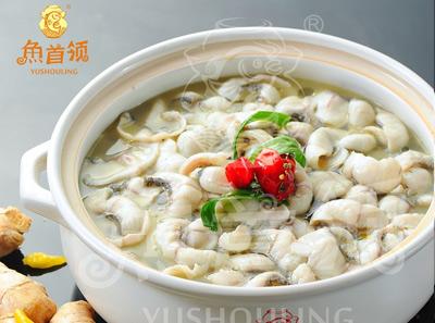 鱼首领酸菜鱼锅底1