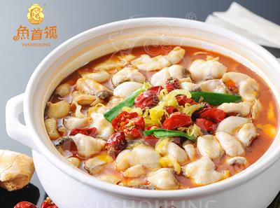 鱼首领酸菜鱼锅底(重辣)