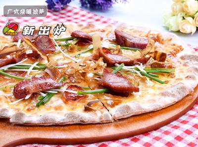 广式烧腊披萨