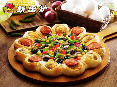 新出炉卷边披萨