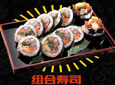 哼特英雄寿司组合