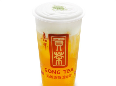 喜年贡茶奶盖绿茶