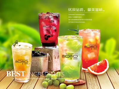 夏日沫沫茶加盟