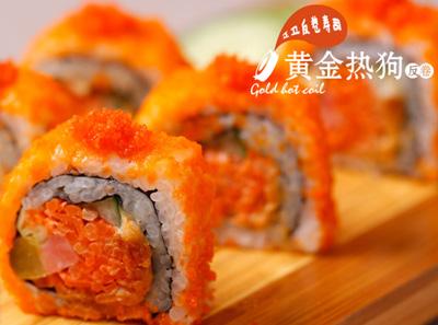 正卫寿司加盟黄金热狗反卷